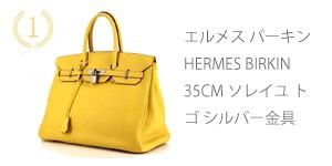 Joutique Boutique Official website