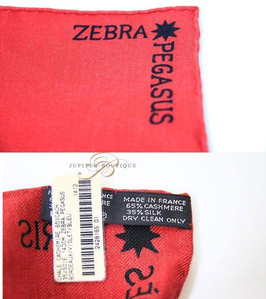 Draeger Paris Carr/és adh/ésifs Motifs Floraux Rouges